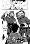 [Emua] Ninja Lecture