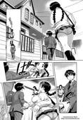 [Isako Rokuroh] Sibling Lust