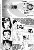 [Pj-1] Bug Love