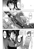 [Hakaba] Teacher's Hell