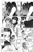 Tsurikichi Doumei - First Degree of Kinship Strategy