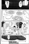 BUSTER COMIC 2013-05