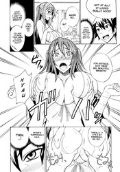 ISAO - Swimsuit and Onee-chan (Uncensored)
