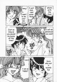 [Umino Sachi] A Friend's MILF