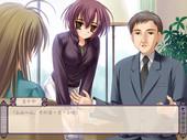 Manga gamer - Otome wa Boku ni Koishiteru [Uncen] [English]