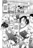 [Kisaragi Gunma] Summer Fun (Natsu Asobi) [English]