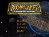 D-Dub Software - BoneCraft and BoneTown eng-rus game