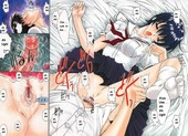 Kino Hitoshi - Hentai Collection