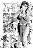 Moriya Makoto Manga (English)