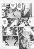 [Hazuki Shishimaru] Mother Taste