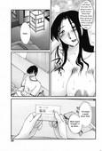 Tsuya Tsuya - The Choice